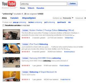 youtube-unboxing