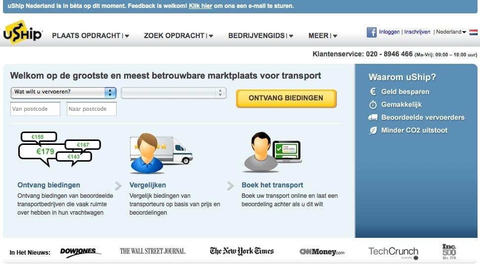 uShip homepage