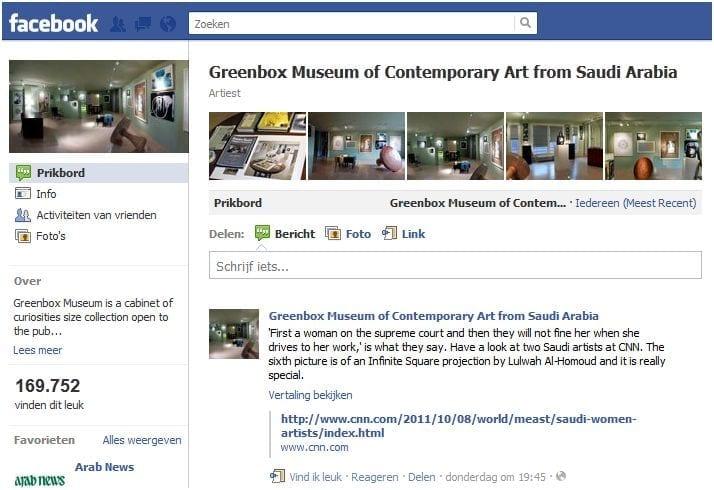 greenboxmseum facebook